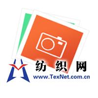 http://images.texnet.com.cn/bin/img/?&t=smartmail_en&m=0&s=645/328645_1.jpg&rnd=2018-09-05%2011:26:41
