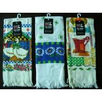 Buy Kitchen Textiles