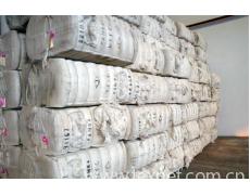 采购4000吨印度皮辊棉美棉贝宁棉 点击查看大图