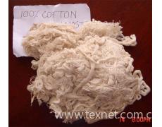 高价收购处理各种纯棉废纱 点击查看大图