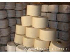 高价收购库存处理各种棉纱 点击查看大图