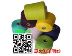 高价收购库存处理各种意大利羊绒纱,羊毛纱 点击查看大图