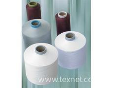 中山纱线回收 棉纱回收 制衣线 羊绒回收 三七毛回收 纯毛回收 马海毛回收 点击查看大图