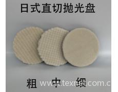 纯羊毛针织布 人造100%含量纯羊毛 点击查看大图