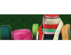 高价收购库存处理各种化纤织带,化纤废带 点击查看大图