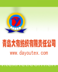 Qingdao Dayou Textile, Co., Ltd.