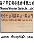 Haining Honglide Textile Co., Ltd.