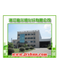 Zhejiang Fuershun Chemical Fiber Co., Ltd.