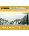 Huangshi Jingrui Textile Machinery Co., Ltd.