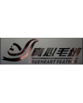 ZHEJIANG TRUEHEART FEATHER PRODUCT CO.,LTD.