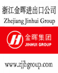 Zhejiang Jinhui Group