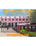 Gaomi Hongrun Textile Co.,Ltd.