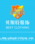 Zaozhuang Best Clothing Co., Ltd.