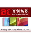 Haining BaiChuang Textile Co., Ltd.