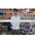 Ninghai Ringlong Cleaning Manufactory