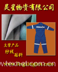 Shaoxing Lingxing Textile Co., Ltd.