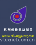 Chuangjia Nonwovens Fabric Co., Ltd.