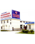 Changshu Tianli Nonwoven Equipment Co.,Ltd.