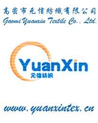 Gaomi Yuanxin Textile Co., Ltd.