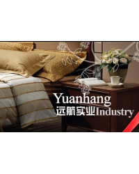 Haining Yuanhang Industry Co., Ltd.