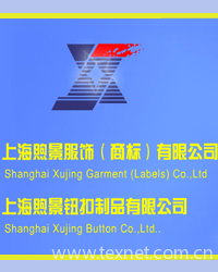 Shanghai Xujing Garment (Labels) Co.,Ltd.