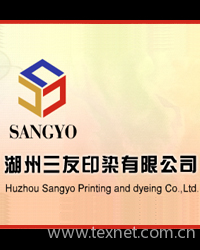 Huzhou Sangyo Printing & Dyeing Co., Ltd