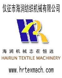 Yizheng Hairun Textile Machinery Co.,Ltd.