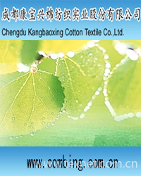 Chengdu Combing Cotton Textile Co., Ltd.,