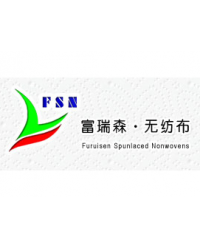 Zhejiang furuisen spunlaced nonwoven Co.,ltd
