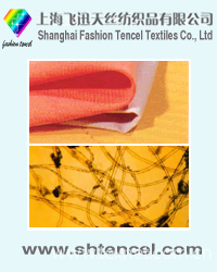 Shanghai Fashion Tencel Textiles Co., Ltd.