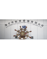 Haining Yuxiang Warp Knitting Co., Ltd.