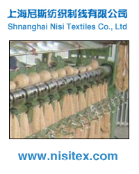 Shanghai Nisi Textiles Co., Ltd.