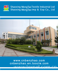 Shaoxing Ruoke Textile CO.,LTD