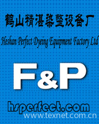Heshan Perfect Dyeing Equipment Factory Co., Ltd.