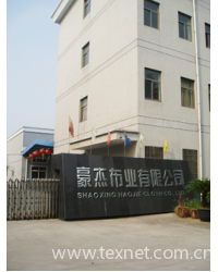 Shaoxing Zhangyu Embroidery Textiles Co., Ltd.