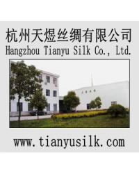 Hangzhou Tianyu Silk Co.,Ltd.