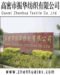 Gaomi Zhenhua Textile Co.,Ltd.