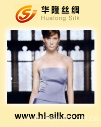 Changxing Hualong Silk Co.,Ltd.