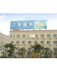 Tongxiang Oversea Express Wool Clothing Co., Ltd.