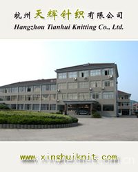 Hangzhou Tianhui Knitting Co.,Ltd.(Tonglu Xinghui Craft Knitting Mill)