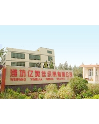 Weifang Yimeijia Ribbon Co., Ltd.