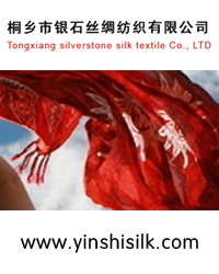 Tongxiang silverstone silk textile Co., LTD