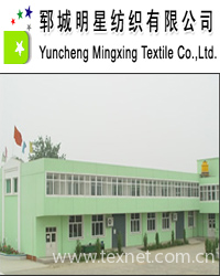 Yuncheng Mingxing Textile Co.,Ltd.