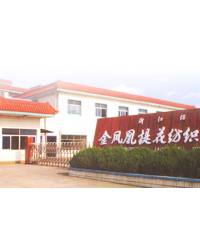 Shaoxing Jinfenghuang Jacquard Textile Co., Ltd.