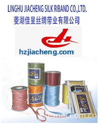 LingHu Jiacheng Silk Riband Co., Ltd.