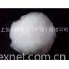 远红外线蓄热保暖彩色纤维(PET)
