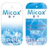 MICAX冰涼消臭涤纶包覆丝
