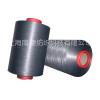 竹碳涤纶长丝