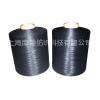 黑椰碳涤纶长丝