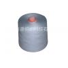 灰竹碳涤纶纱
